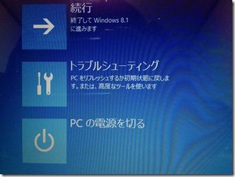 20131126_152707283_iOS