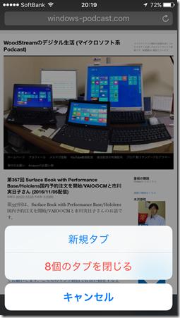 20161106_111939000_iOS