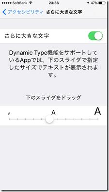 20161029_143602000_iOS