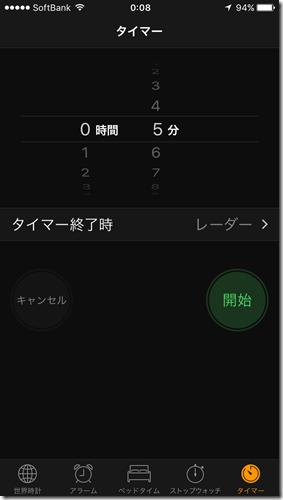 20161031_150848000_iOS