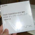 PSXのアップデートディスク