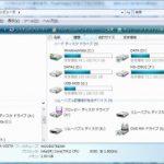 ハードディスクの空き容量