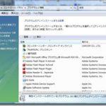 WindowsVistaでtelnetコマンドを使う方法