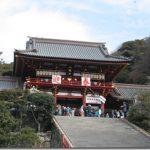 鎌倉の鶴岡八幡宮に初詣に行ってきました