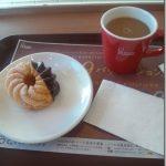 ミスタードーナツのドーナツ100円とコーヒーお替り自由な話