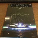 ルークオザワさんのヒコーキ写真集JET LINER Vを買いました