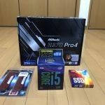 メイン自作PC(8) ドスパラでお買い物第一弾