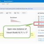 Team Foundation Serviceを使ってみる(2) Visual Studioからの利用