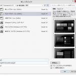 Windowsストアアプリを作ってみる(1) 何もしない画面を作ってみる