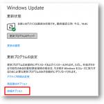 [Windows 10] サービスオプション(CBとCBB)の切り替え