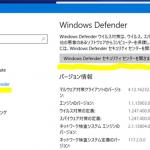 Windows 10 Insider Preview Build 16232の「コントロールされたフォルダーアクセス」