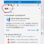 Visual Studio 2017のGitのリポジトリのデフォルトフォルダを変更する