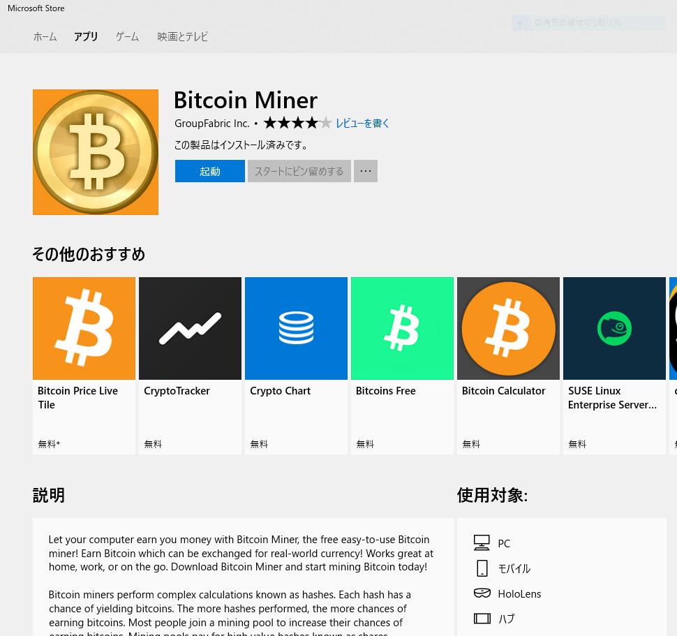 暗号資産(仮想通貨)の預入・送付 | 仮想通貨ビットコイン(Bitcoin)の購入/販売所/取引所【bitFlyer(ビットフライヤー)】