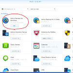 Synology NASの高効率バックアップ Active Backup for Business